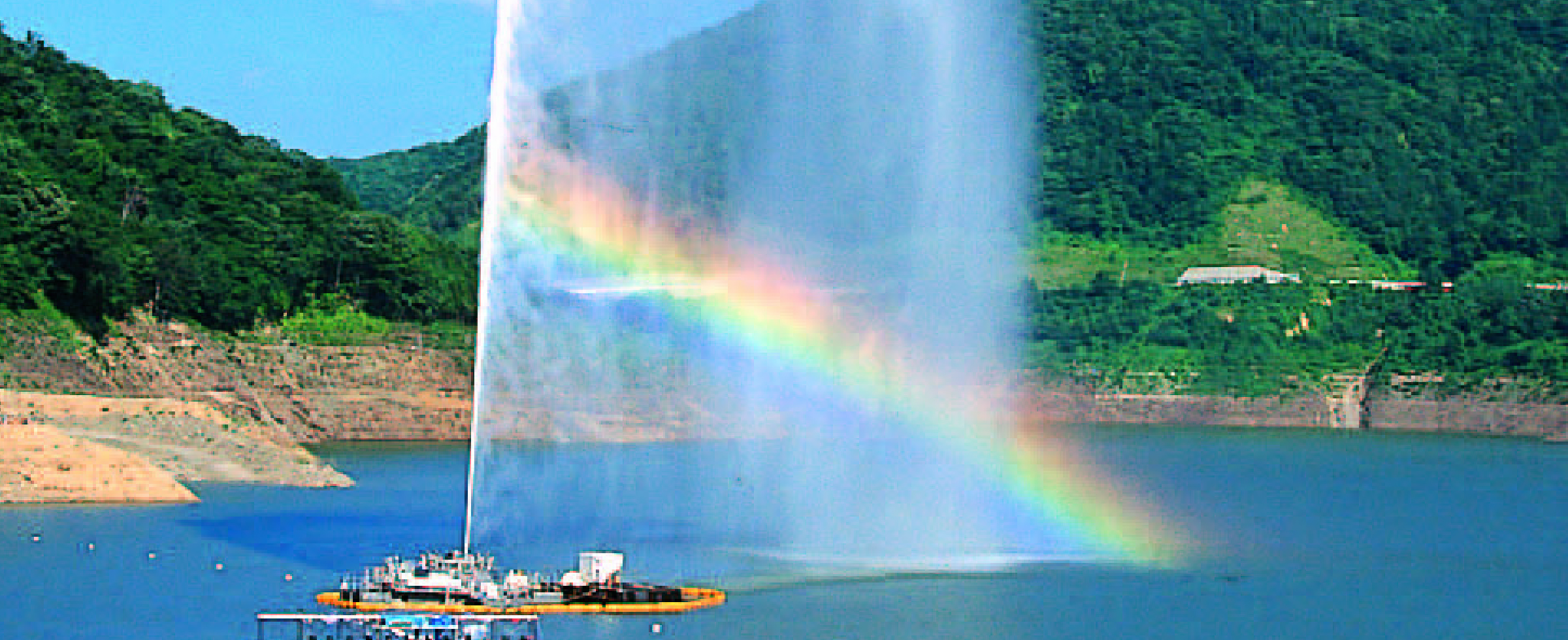 月山湖 水の文化館